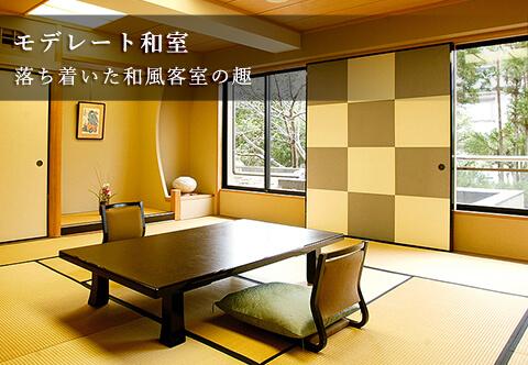 お部屋 | モデレート和室 | 山口県萩市 旅館 北門屋敷